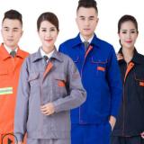 春秋季工作服 长袖劳保工作服套装 工装 定做工程服定制厂服