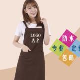 制服呢斜纹背带广告围裙定制 促销礼品围裙店员围裙厨房围裙定做