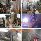 YASKAWA安川机器人耐高温阻燃防护服MS80WⅡ