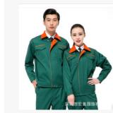 新款长袖工作服 秋冬装物业食品厂服员工工衣定做 厂家直供