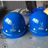 定制ABS盔式舒适透气安全帽 工地防玻璃钢安全帽 免费印字安全帽