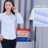 气质V领导长袖衬衫女士韩版修身时尚收腰中青年商务男女同款职业