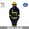 14款消防员灭火防护服CCC认证3C强检消防服战斗服带棉3C消防服