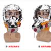 消防面具防烟防毒火灾逃生面具面罩酒店宾馆家用庆安TZL30