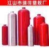 灭火器厂家直销灭火器筒体二氧化碳 干粉灭火器钢瓶各规格齐全