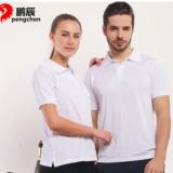 短袖Polo衫 广告衫速干翻领工作服t恤活动文化衫衣服印字定制LOGO