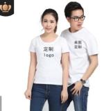 厂家直销班服圆领短袖T恤定制来图定制工作服 活动文化衫印字logo
