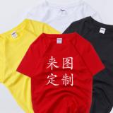 纯棉180克圆领文化衫t恤定制活动文化衫工作服班服同学聚会印logo