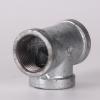管道配件 三通 消防管配件 输送管件 螺纹三通