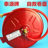 自救卷盘 厂家直销PVC水带20米25消火栓转盘 现货供应自救卷盘
