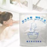 186*120 一次性桑拿木桶袋沐浴袋出水芙蓉 泡澡袋 洗澡袋 泡澡袋