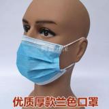 活性炭口罩防护三层无纺布口罩劳保口罩防护美容男女通用