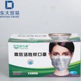 厂家供应 保为康K23活性炭一次性无纺布防尘口罩防毒 量大从优