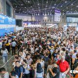 2019第19届上海CBME孕婴童展览会