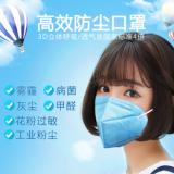 保为康9600白色耳带式雾霾防尘口罩 一次性医用口罩 头带式口罩