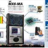 英思科MX6 iBrid多气体检测仪