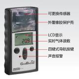 英思科GB60单气体检测仪GasBadge Pro