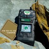 梅思安天鹰5X多气体检测仪