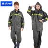 姜太公双层针织分体套装雨衣 加厚PVC防水透气反光条 徒步骑行