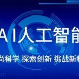 北京循环经济主题展