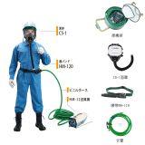 日本重松SHIGEMATSU长管呼吸器电动送风机HM-12