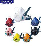 日本重松SHIGEMATSU口罩TW01SC防尘面具防毒面具