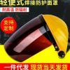 货源骑行防油溅电焊面罩劳保防尘面罩面具呼吸焊工电焊防风面罩