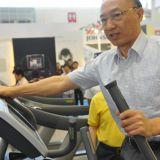 2020年第十一届中国北京体育用品及健身器材展览会