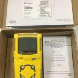 BW MCXL-4多种气体检测仪