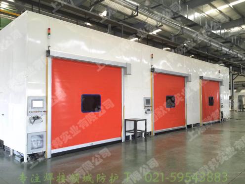 供应上海默邦实业机器人焊接防护门,安全防护卷帘门
