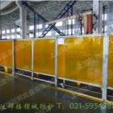 供应上海默邦实业可拆卸式焊接防护屏