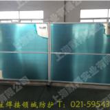 焊接防护屏一站式焊接防护产品上海默邦