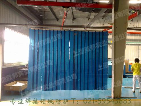 提供pvc防弧光门帘,防电焊光门帘