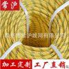 专业化生产8MM消防安全逃生绳救生绳阻燃绳户外安全绳高空安全绳