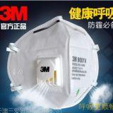 天津供应3M9001V防雾霾/防尘/防颗粒物口罩