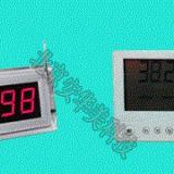 多防区无线温度报警器集控报警器