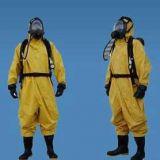 RFH-02B化学防护服/化学防化服