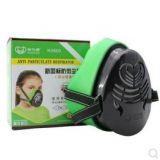 保为康N3800防尘口罩/工业防粉尘/水泥尘/打磨尘