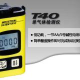 英思科中国区总代理,英思科T40单气体检测仪