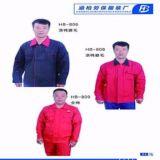 供应HB-806/808涤棉磨毛劳保工作服