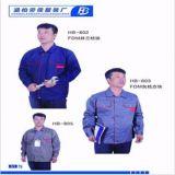 供应HB-802FDM井蓝桔块/803灰桔方块/HB-805