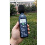 矿用本安型噪声检测仪YSD130