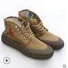 专业厂家销售防滑电工工作鞋绝缘黄帆布胶鞋防滑透气防护解放鞋