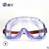 盾守防尘眼罩护目镜防风沙尘眼镜透明劳保眼罩用于电焊工业骑行