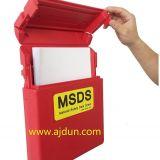 MSDS资料盒 资料资料存储盒 物料数据表存储盒