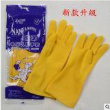 正品南洋牛筋乳胶手套 橡胶手套家用厨房 加厚乳胶手套批发