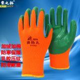 登升得劲儿199乳胶压纹毛圈加绒耐磨防滑冬季保暖防寒浸胶手套