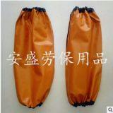 复合双胶工作防水套袖牛筋pu皮革袖套防水防油耐酸碱护袖