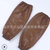 自产自销pu皮革套袖防水防油杂色混发食品厂屠宰场专用皮革套袖