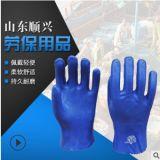 防滑耐磨劳保PVC手套 浸胶棉内衬磨防油手套 砂面工业劳保手套